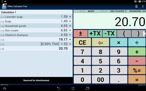 Office Calculator Free 12 تصوير الشاشة