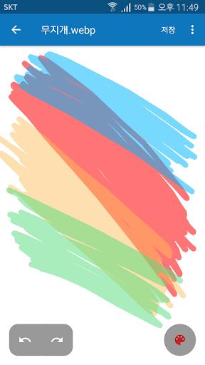 Doodle screenshot 2