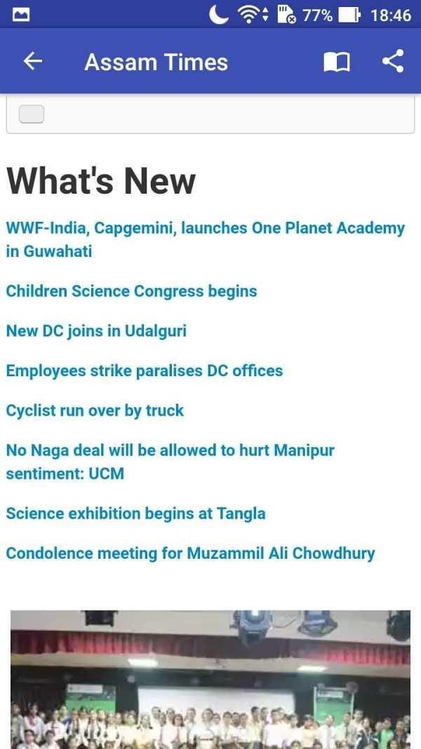 All Newspapers India screenshot 3
