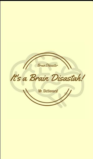 Brain Disaster! Mr. Dictionary! स्क्रीनशॉट 5