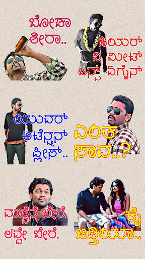 Kannada Stickers - WAStickerApps स्क्रीनशॉट 6