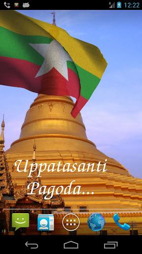 Myanmar Flag Live Wallpaper screenshot 2