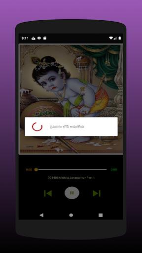 Chaganti gari pravachanalu screenshot 5