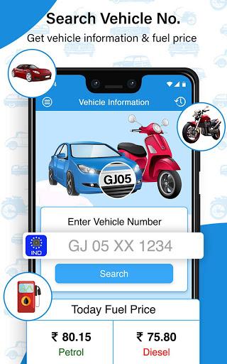 رتو معلومات السيارة 11 تصوير الشاشة