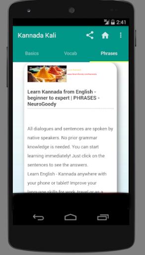 Learn Kannada With Audio (Kannada Kali) NeuroGoody screenshot 4