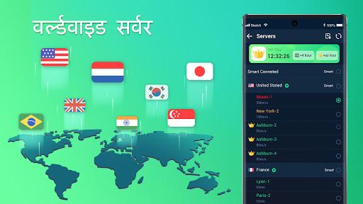 XY VPN - फ्री, सिक्योर, अनब्लॉक, सुपर, हॉटस्पॉट स्क्रीनशॉट 5