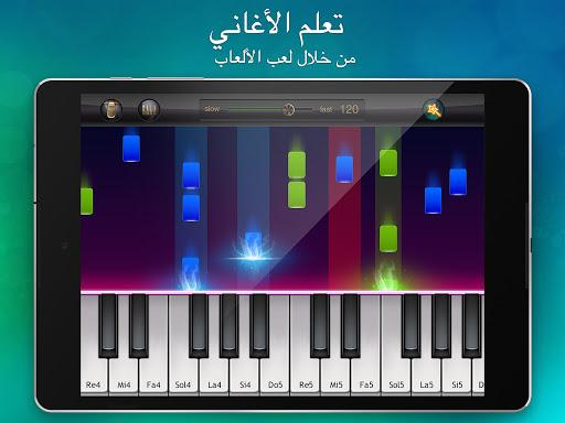 بيانو حقيقي مجانا 8 تصوير الشاشة
