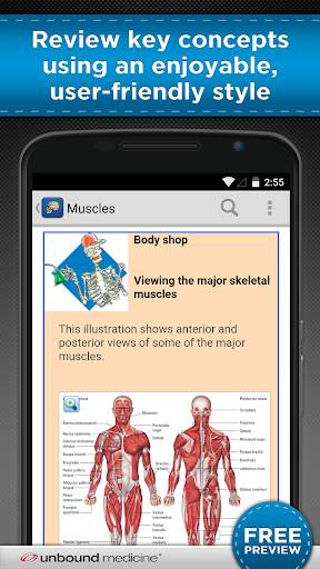 Anatomy & Physiology Made Easy 1 تصوير الشاشة