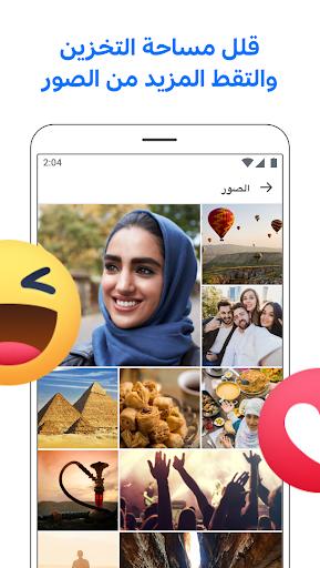 Facebook Lite 3 تصوير الشاشة