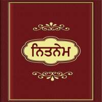 Nitnem With Audio - Live Kirtan on 9Apps