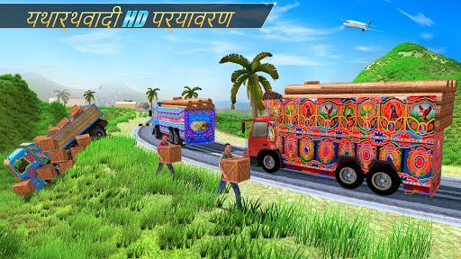 भारतीय रियल कार्गो ट्रक चालक स्क्रीनशॉट 2