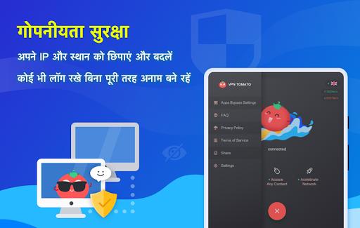 Free VPN Tomato | सबसे तेज़ मुफ़्त VPN प्रॉक्सी स्क्रीनशॉट 10