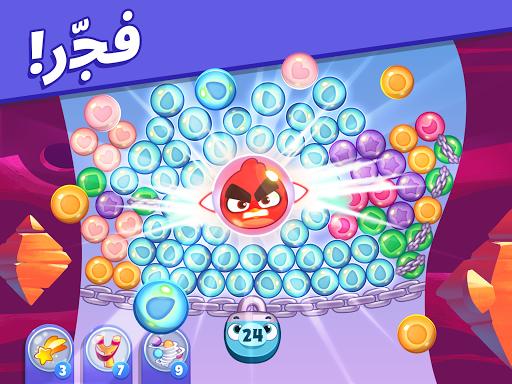 Angry Birds Dream Blast 11 تصوير الشاشة