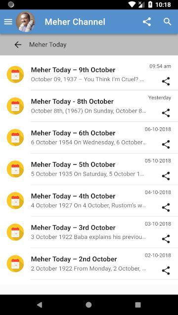Meher Channel 4 تصوير الشاشة