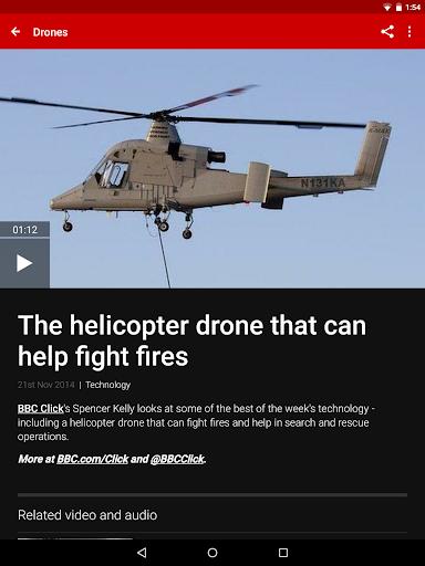 BBC News 17 تصوير الشاشة