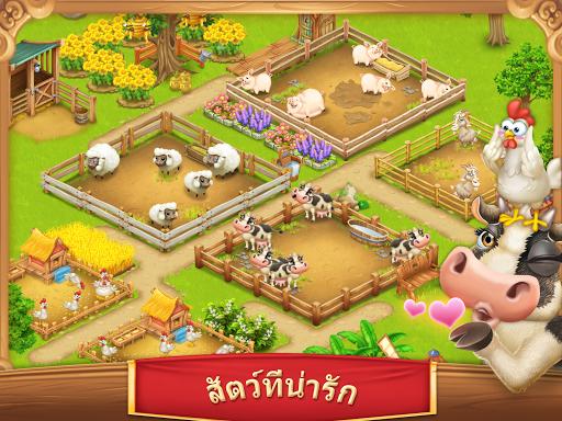 หมู่บ้านฟาร์ม-Village and Farm screenshot 8