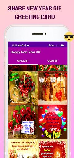 New Year GIF 2021 screenshot 5