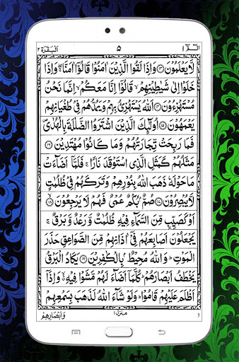 HOLY QURAN (Read Free) screenshot 13