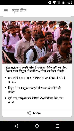 NDTV India Hindi News 4 تصوير الشاشة