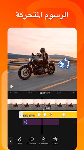 محرر فيديو وصانع الفيدي 5 تصوير الشاشة