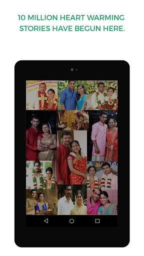 TamilMatrimony® - Tamil Marriage & Matrimony App screenshot 9