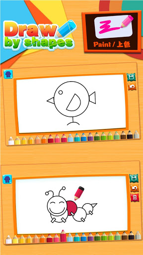 Draw by shape - easy drawing game for kids screenshot 3