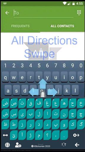 Farsi Keyboard screenshot 2