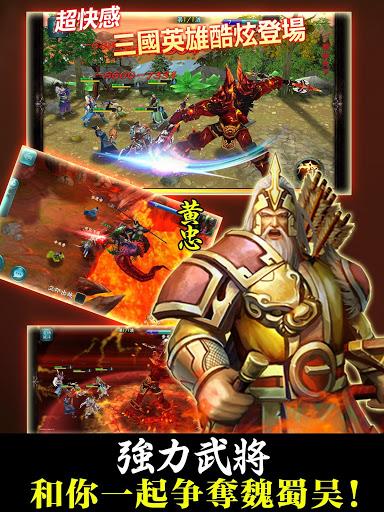 三國名將傳:趙雲、關羽免費送,3D國戰策略卡牌SLG 7 تصوير الشاشة