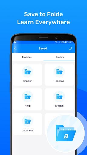 Translate All: Translation Voice Text & Dictionary screenshot 5