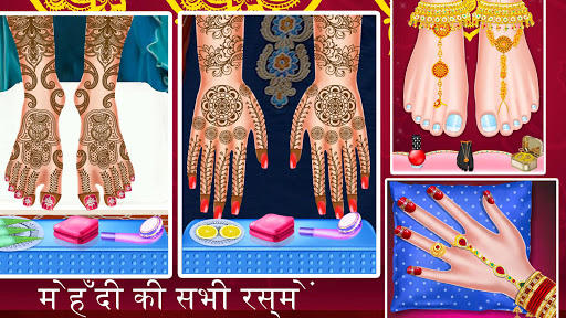 South Indian Hindu Wedding - Celebrity Wedding screenshot 3