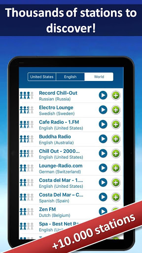 Radio FM ! 5 تصوير الشاشة
