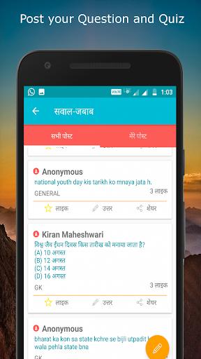 Gk in hindi & GK Tricks (IBPS, RRB, SSC SGL) screenshot 4