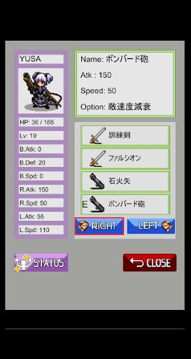 Totsugeki Dungeon! A screenshot 4