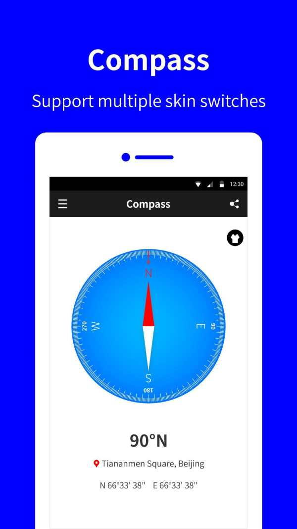Compass - beautiful multi-function compass screenshot 1
