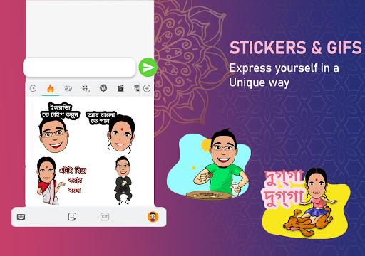 Bangla Keyboard - ফাটাফাটি বাংলা কিবোর্ড screenshot 8