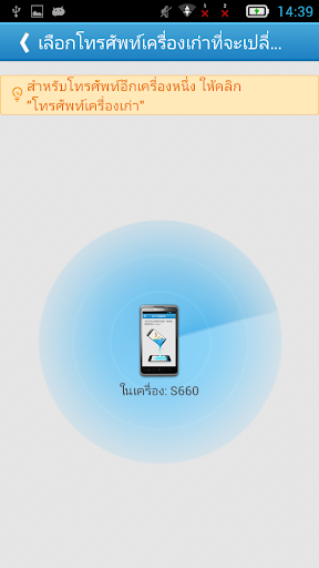 SHAREit: File Transfer,Sharing screenshot 10