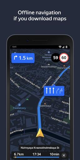 Yandex.Navigator स्क्रीनशॉट 8