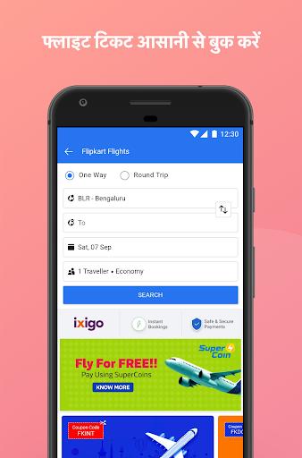 Flipkart ऑनलाइन शॉपिंग एप्लिकेशन स्क्रीनशॉट 7