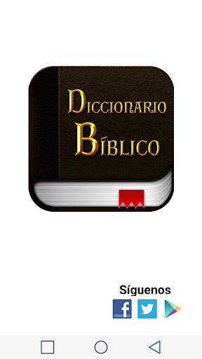 Spanish Bible Dictionary 1 تصوير الشاشة