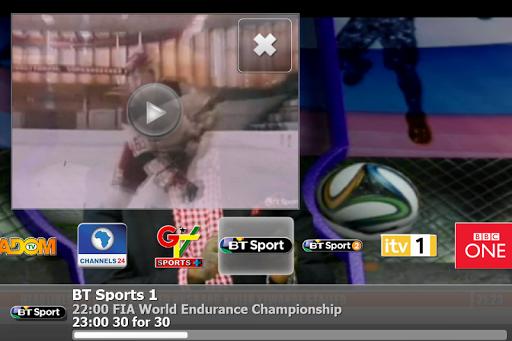 2С TV screenshot 3