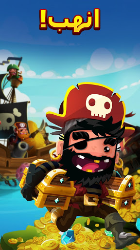 Pirate Kings: مغامرات الجزر 3 تصوير الشاشة