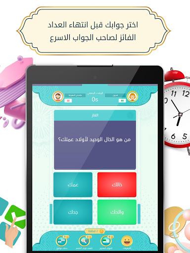 تحدي وصلة 11 تصوير الشاشة