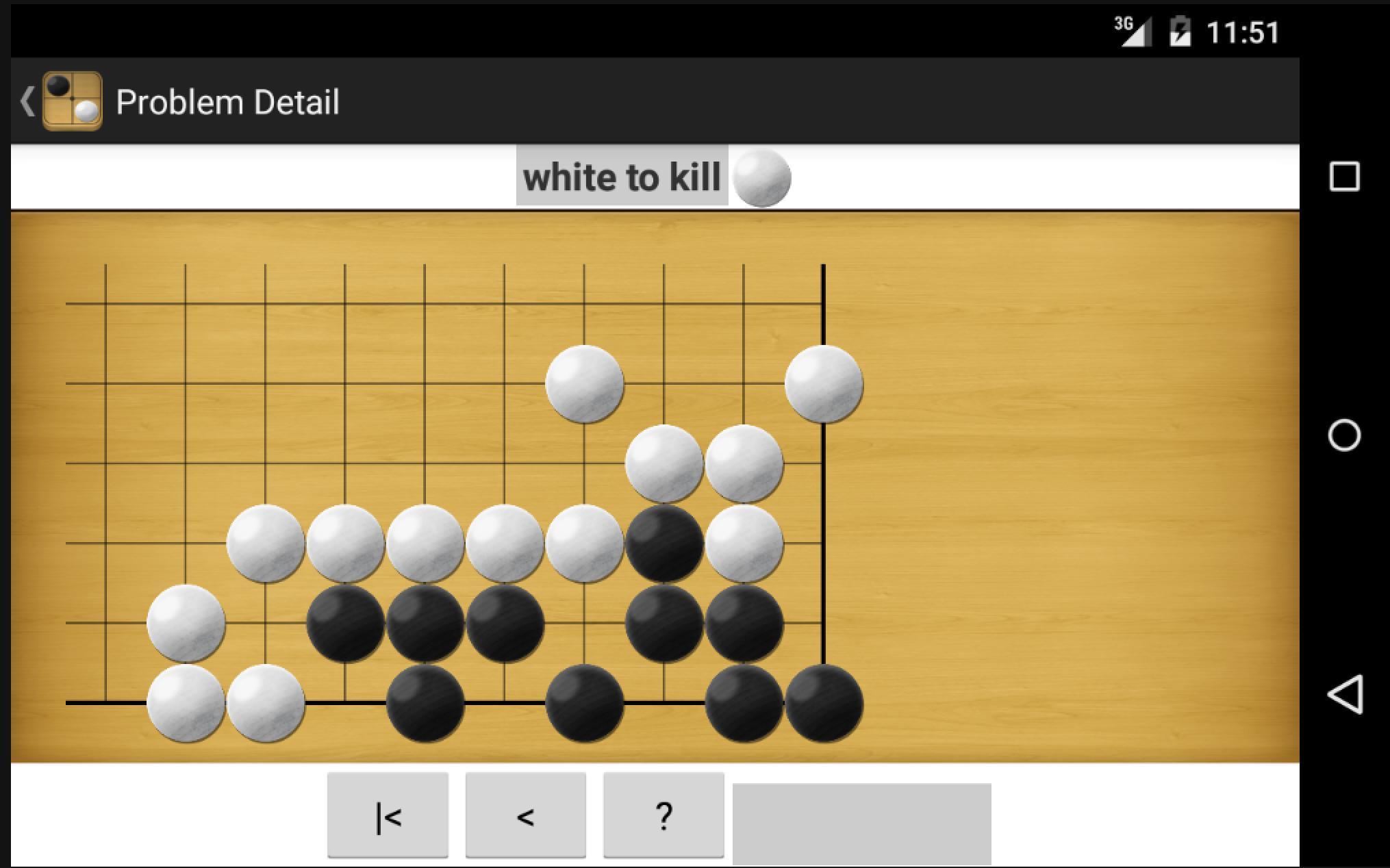 Go Problems screenshot 2