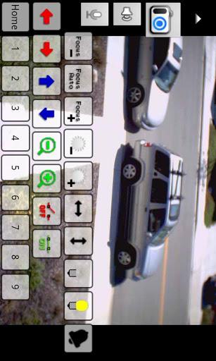 IP Cam Viewer Basic 3 تصوير الشاشة