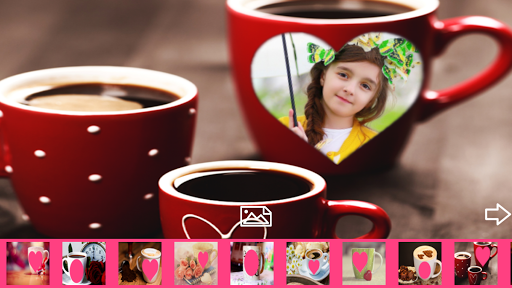 Coffee Cup Photo Frame 2 تصوير الشاشة