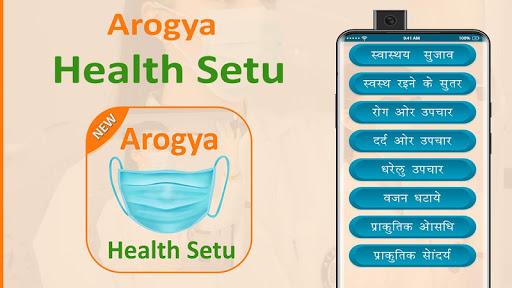Arogya Health Setu screenshot 1
