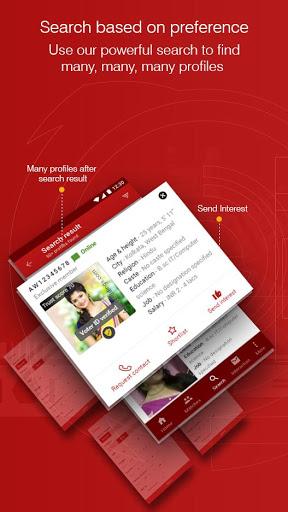 ABPweddings - Bengali, Marathi Matrimonial App screenshot 6