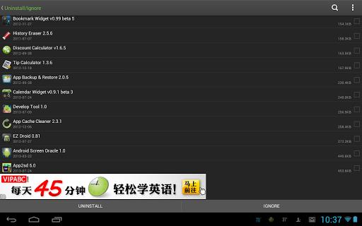 Advanced Task Manager screenshot 21