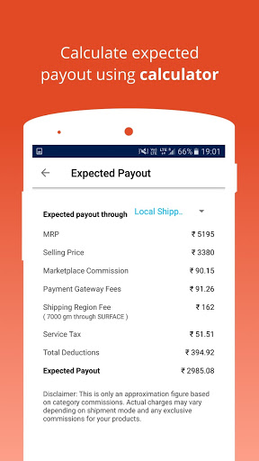 Paytm Mall Store Manager скриншот 1