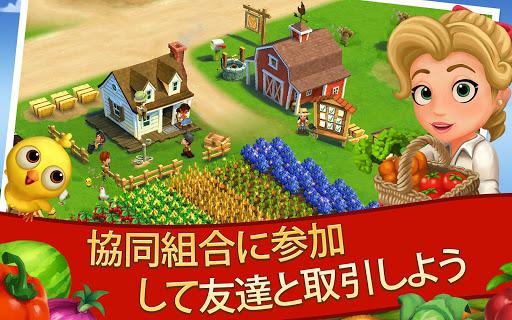 FarmVille 2: のんびり農場生活 screenshot 10